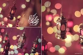 اا صور رمزيات شهر رمضان 2019 1 - صور وخلفيات أدعية شهر رمضان المبارك 2019