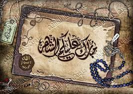 اا صور رمزيات شهر رمضان 2019 11 - صور وخلفيات أدعية شهر رمضان المبارك 2019