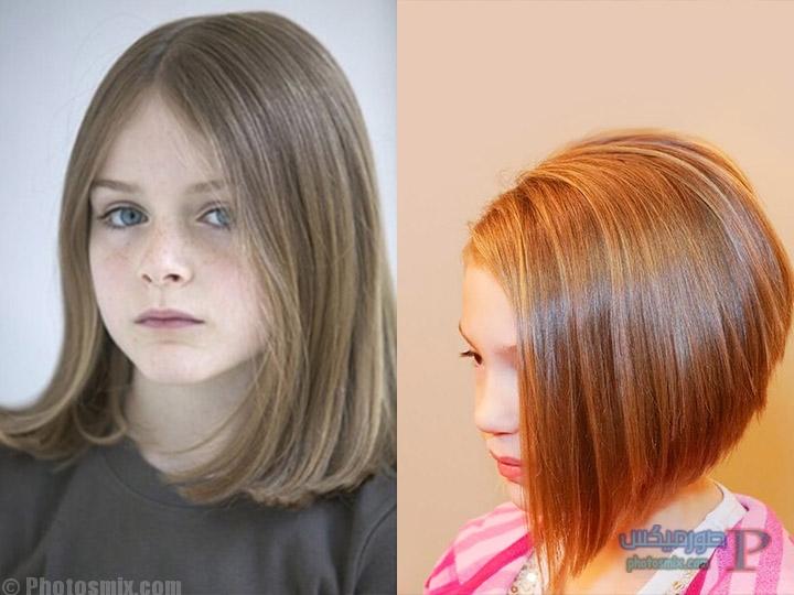 قصات شعر اطفال بنات طويل