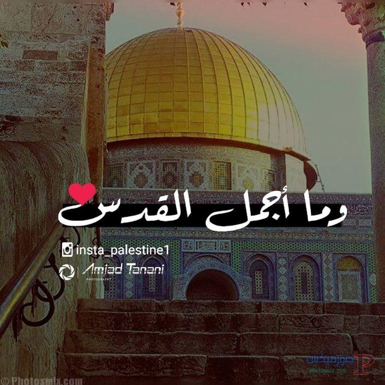 صور معبره عن القدس 3