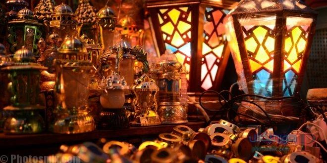 كلمات اغاني شهر رمضان القديمة