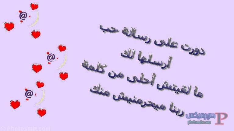 عن الحب والرومانسيه 2019 1