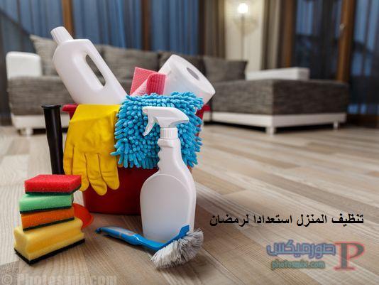 تنظيف المنزل إستعدادا لرمضان