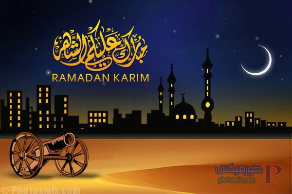 حالات فيس بوك تهنئة رمضان