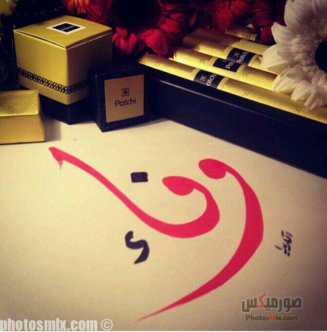 صور اسماء بنات 1 - صور أسماء أولاد 2019, صور أسماء بنات جديدة, صور أسماء بنات وأولاد بمعانيها