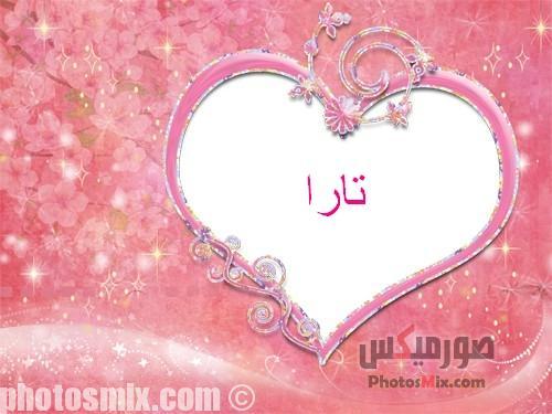 صور اسماء بنات 3 - صور أسماء أولاد 2019, صور أسماء بنات جديدة, صور أسماء بنات وأولاد بمعانيها