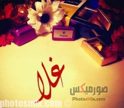 صور اسماء بنات 5 - صور أسماء أولاد 2019, صور أسماء بنات جديدة, صور أسماء بنات وأولاد بمعانيها