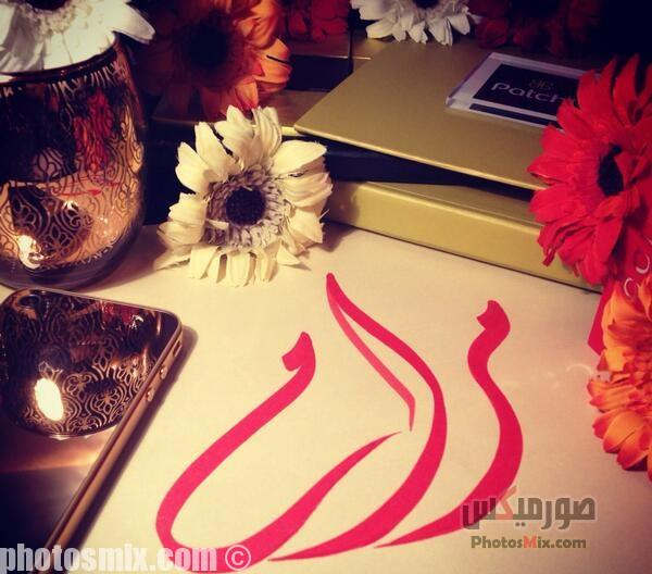 صور اسماء بنات 63 - صور أسماء أولاد 2019, صور أسماء بنات جديدة, صور أسماء بنات وأولاد بمعانيها