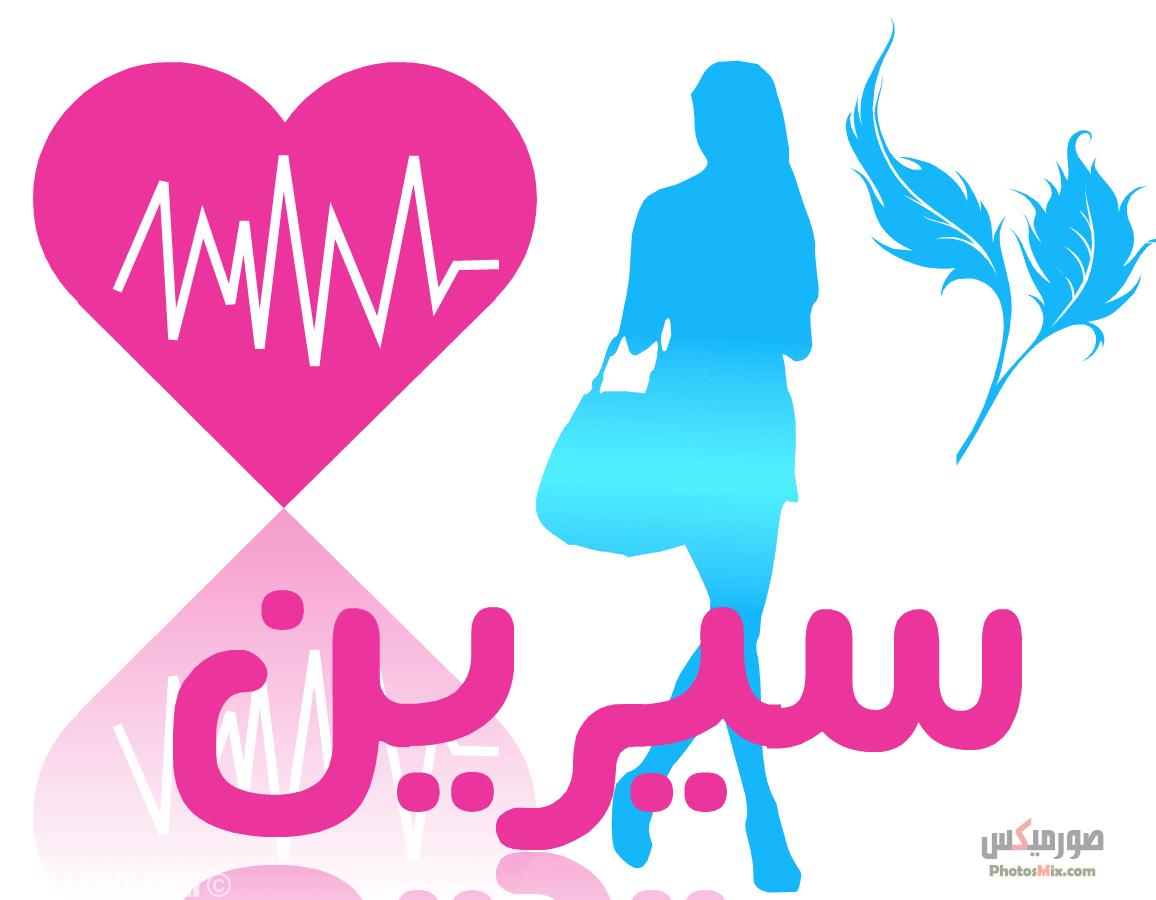 صور اسماء بنات 7 - صور أسماء أولاد 2019, صور أسماء بنات جديدة, صور أسماء بنات وأولاد بمعانيها