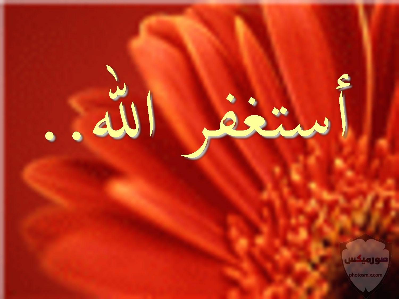 صور قرآن جميلة صور دعاء ادعية مصور صور وخلفيات مكتوب عليها الله 1
