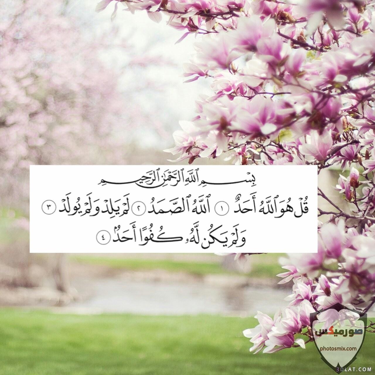 صور قرآن جميلة صور دعاء ادعية مصور صور وخلفيات مكتوب عليها الله 10