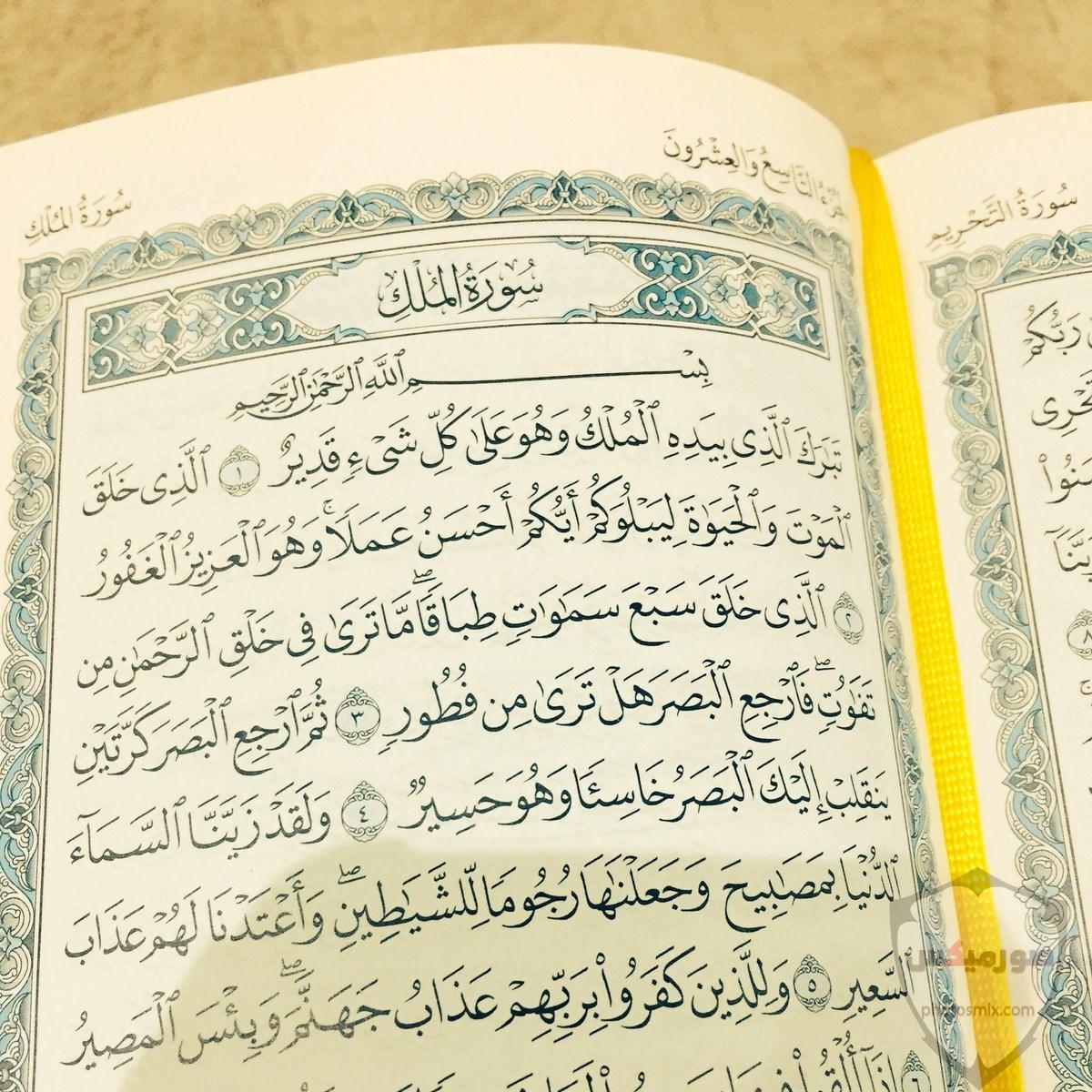 صور قرآن جميلة صور دعاء ادعية مصور صور وخلفيات مكتوب عليها الله 11