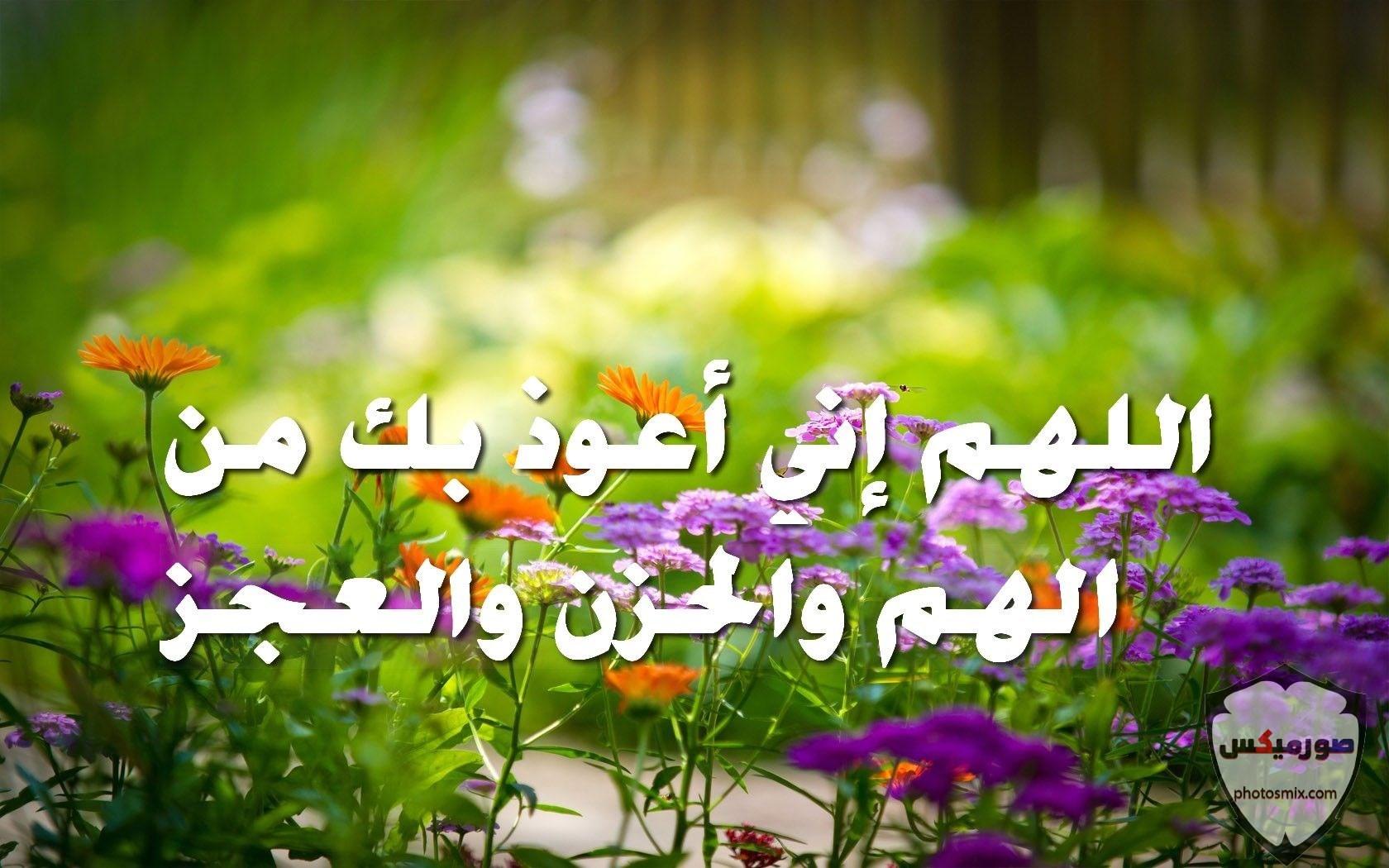 صور قرآن جميلة صور دعاء ادعية مصور صور وخلفيات مكتوب عليها الله 12