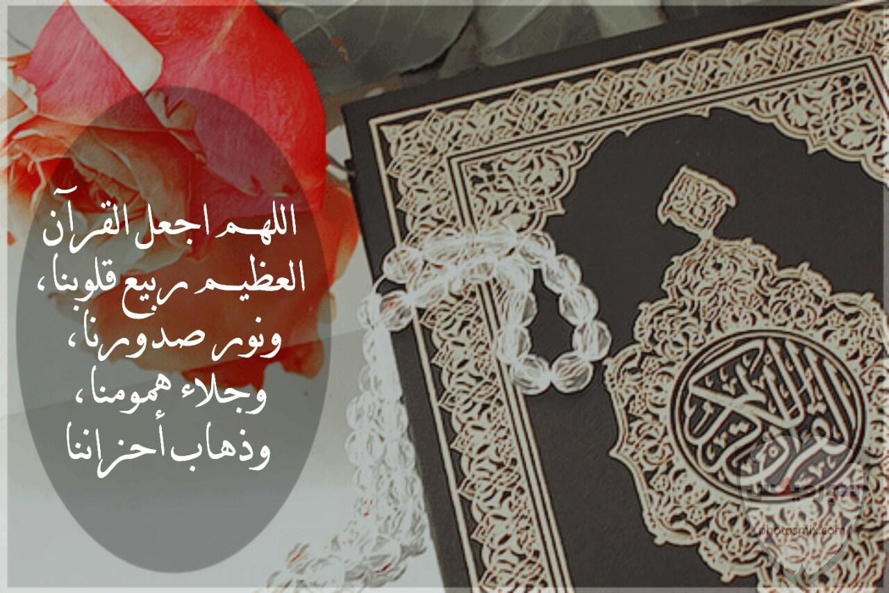 صور قرآن جميلة صور دعاء ادعية مصور صور وخلفيات مكتوب عليها الله 14