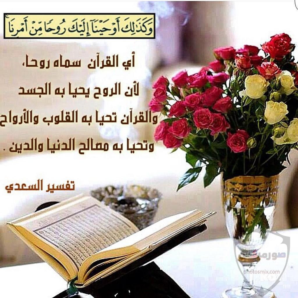 صور قرآن جميلة صور دعاء ادعية مصور صور وخلفيات مكتوب عليها الله 15