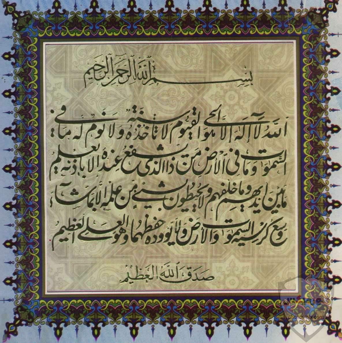 صور قرآن جميلة صور دعاء ادعية مصور صور وخلفيات مكتوب عليها الله 16