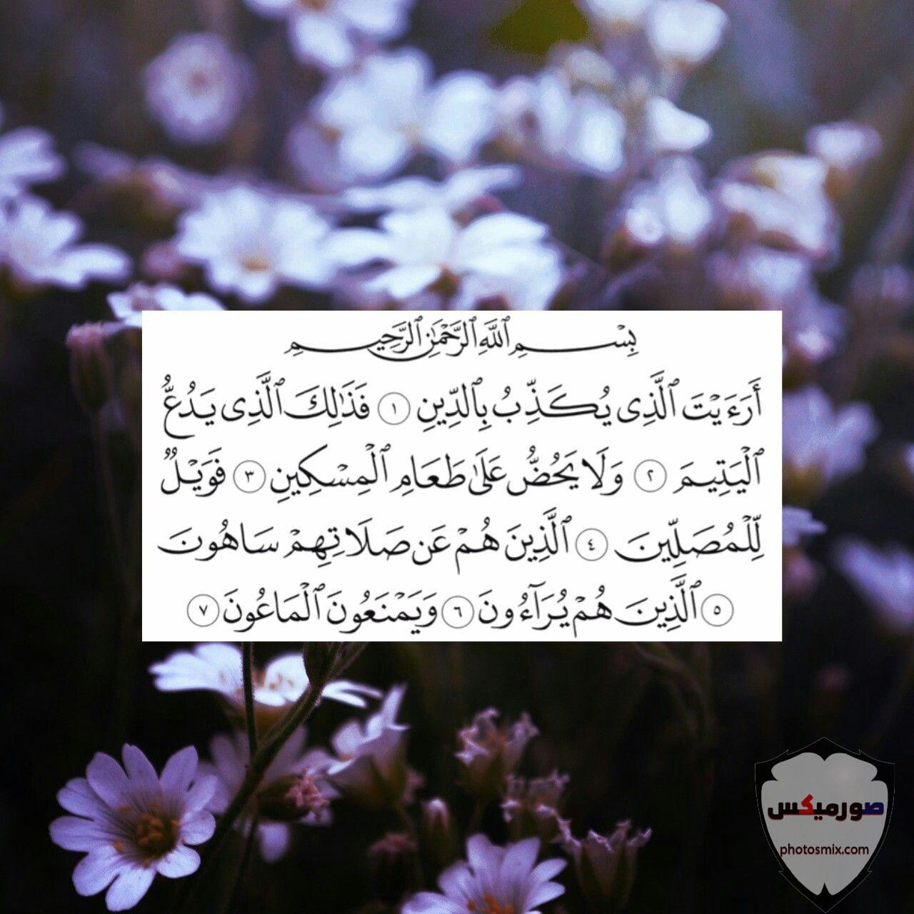 صور قرآن جميلة صور دعاء ادعية مصور صور وخلفيات مكتوب عليها الله 17