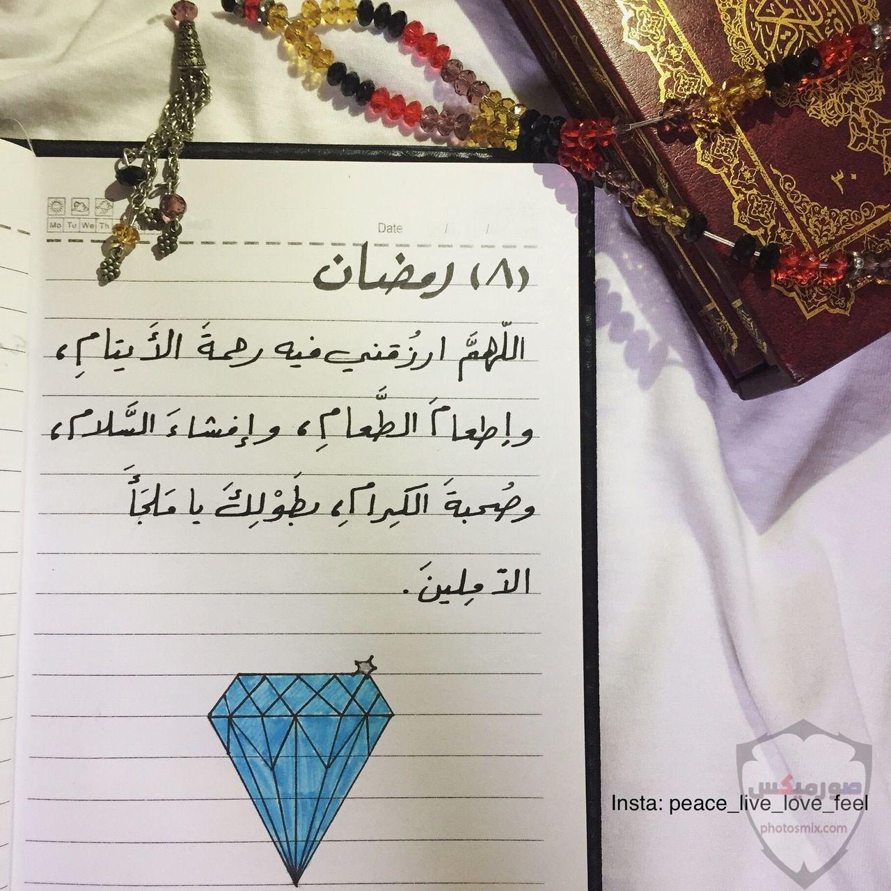 صور قرآن جميلة صور دعاء ادعية مصور صور وخلفيات مكتوب عليها الله 18