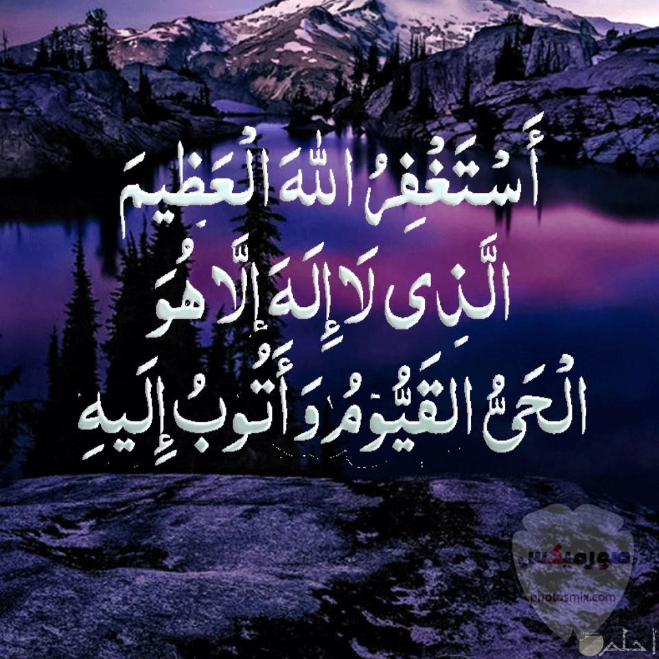 صور قرآن جميلة صور دعاء ادعية مصور صور وخلفيات مكتوب عليها الله 2