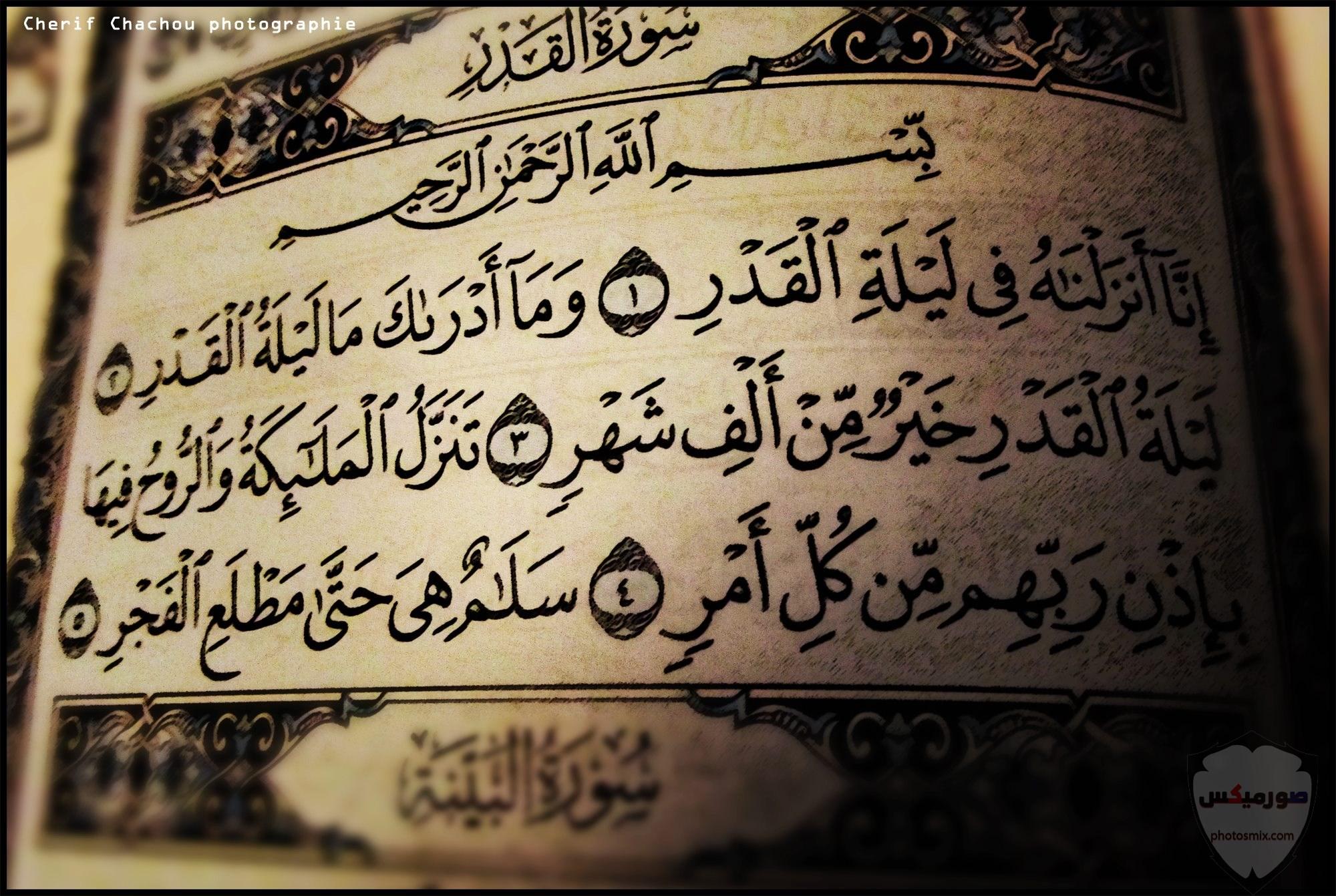 صور قرآن جميلة صور دعاء ادعية مصور صور وخلفيات مكتوب عليها الله 6