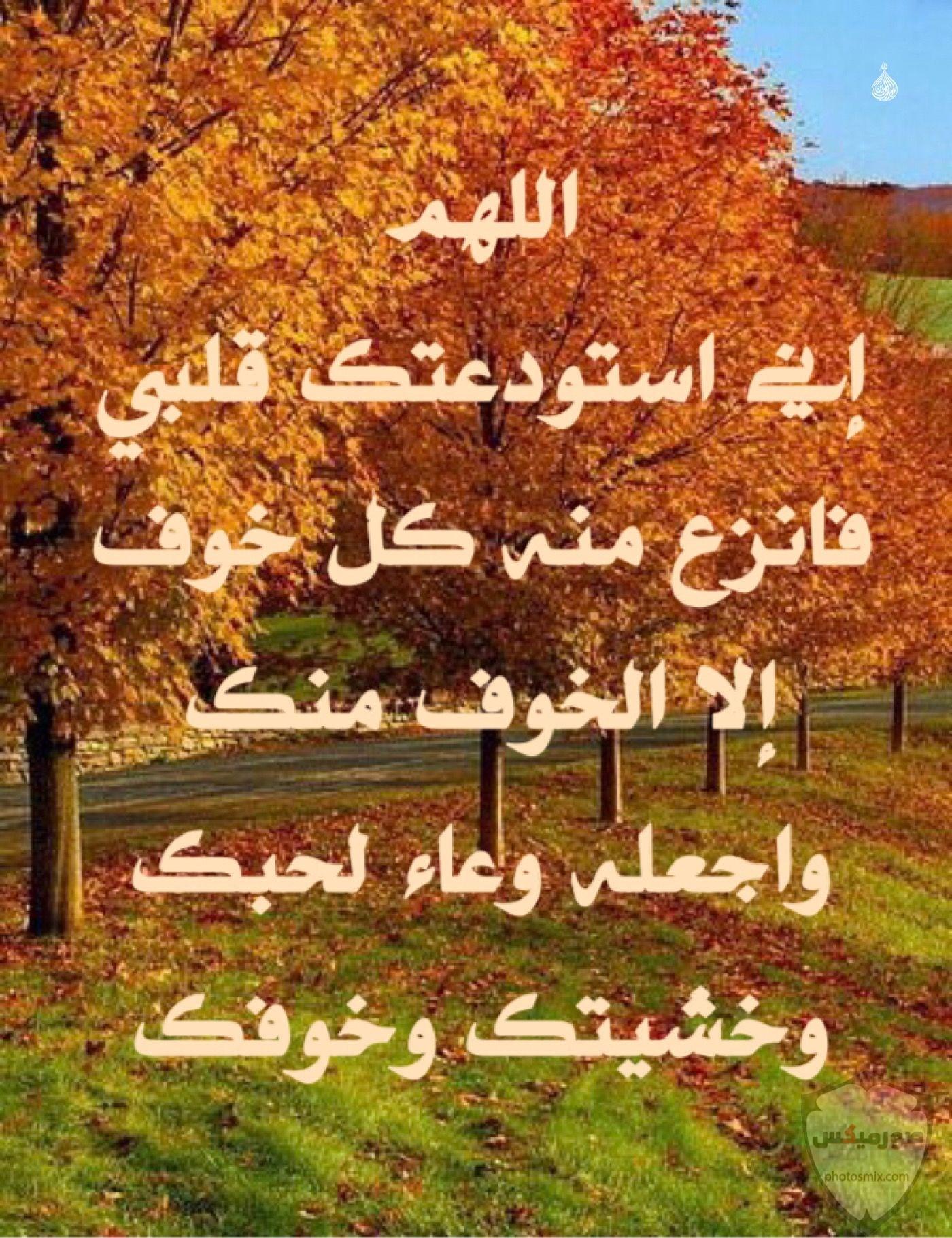 صور قرآن جميلة صور دعاء ادعية مصور صور وخلفيات مكتوب عليها الله 7