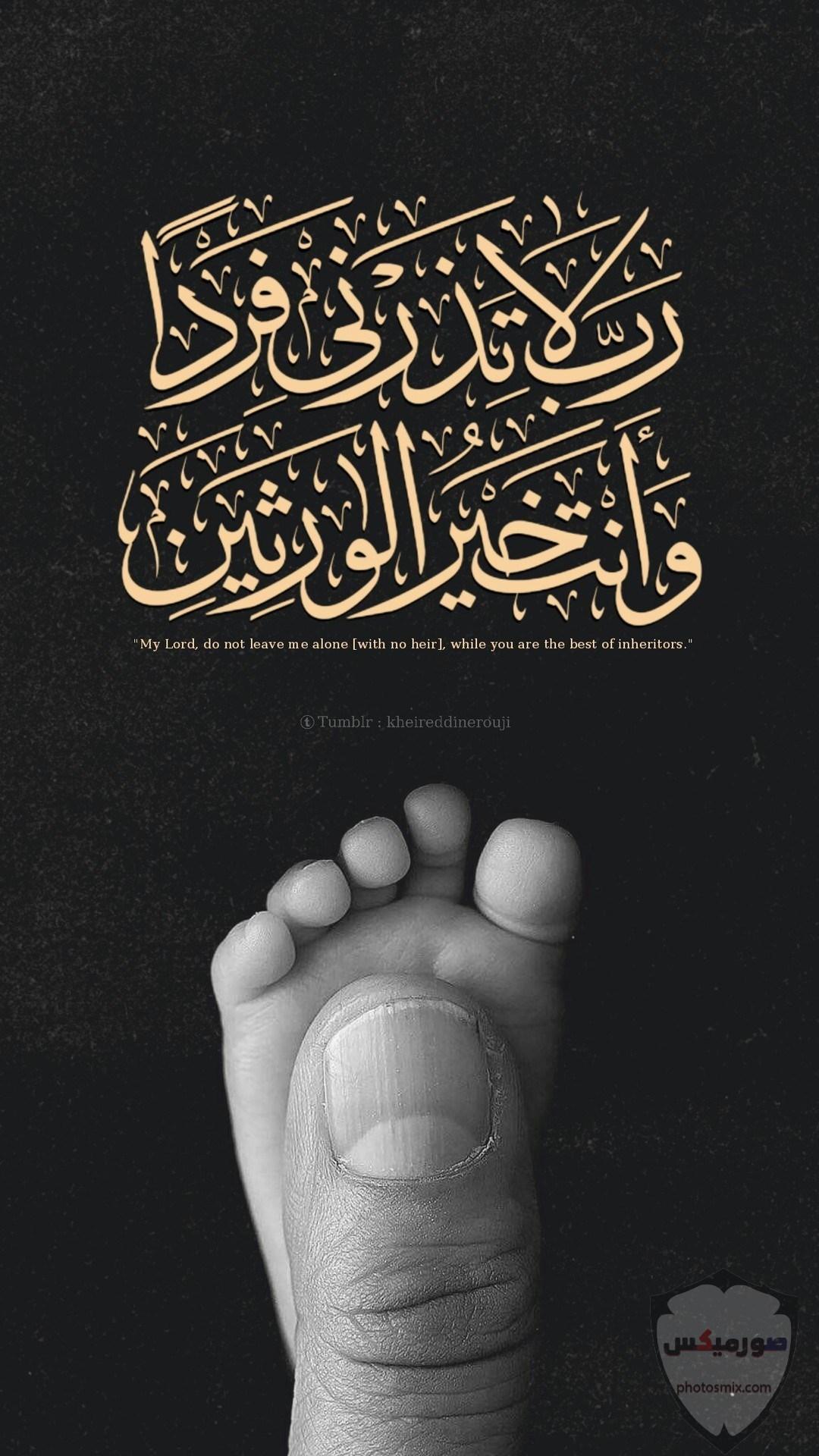صور قرآن جميلة صور دعاء ادعية مصور صور وخلفيات مكتوب عليها الله 8