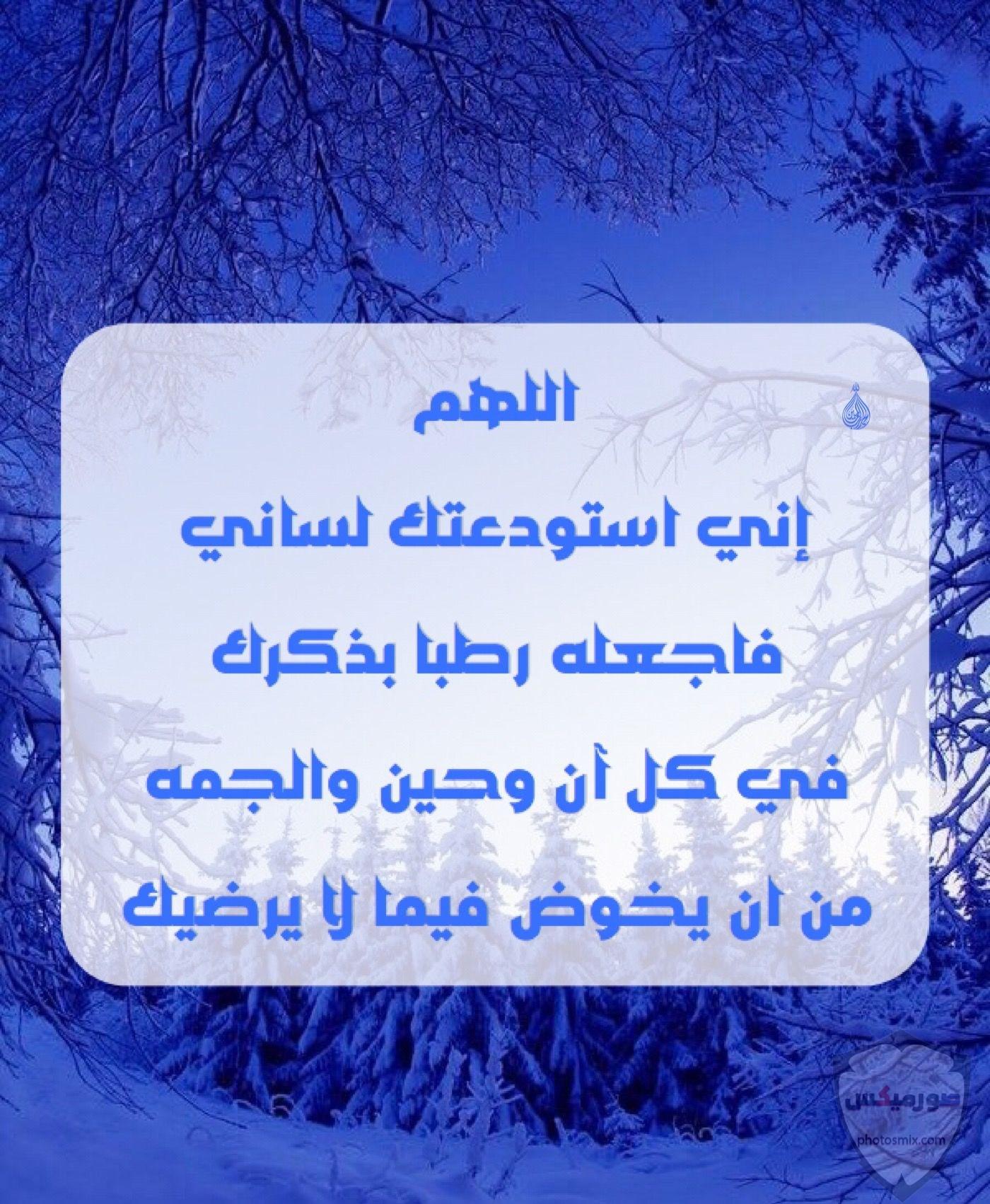 صور قرآن جميلة صور دعاء ادعية مصور صور وخلفيات مكتوب عليها الله 9