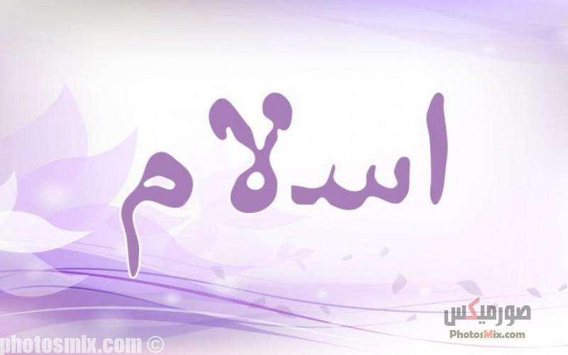3309 3 - صور أسماء أولاد 2019, صور أسماء بنات جديدة, صور أسماء بنات وأولاد بمعانيها