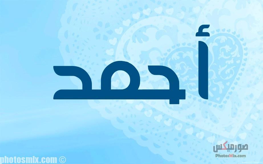 3720 6 - صور أسماء أولاد 2019, صور أسماء بنات جديدة, صور أسماء بنات وأولاد بمعانيها