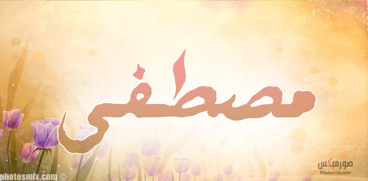 5117 19 - صور أسماء أولاد 2019, صور أسماء بنات جديدة, صور أسماء بنات وأولاد بمعانيها