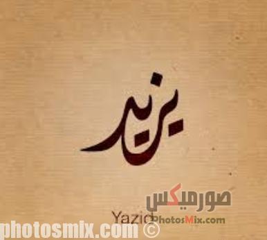 5210 1 - صور أسماء أولاد 2019, صور أسماء بنات جديدة, صور أسماء بنات وأولاد بمعانيها