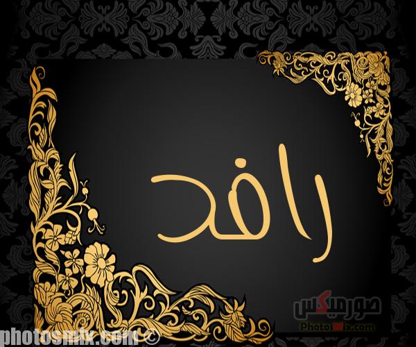 7 رافد  - صور أسماء أولاد 2019, صور أسماء بنات جديدة, صور أسماء بنات وأولاد بمعانيها
