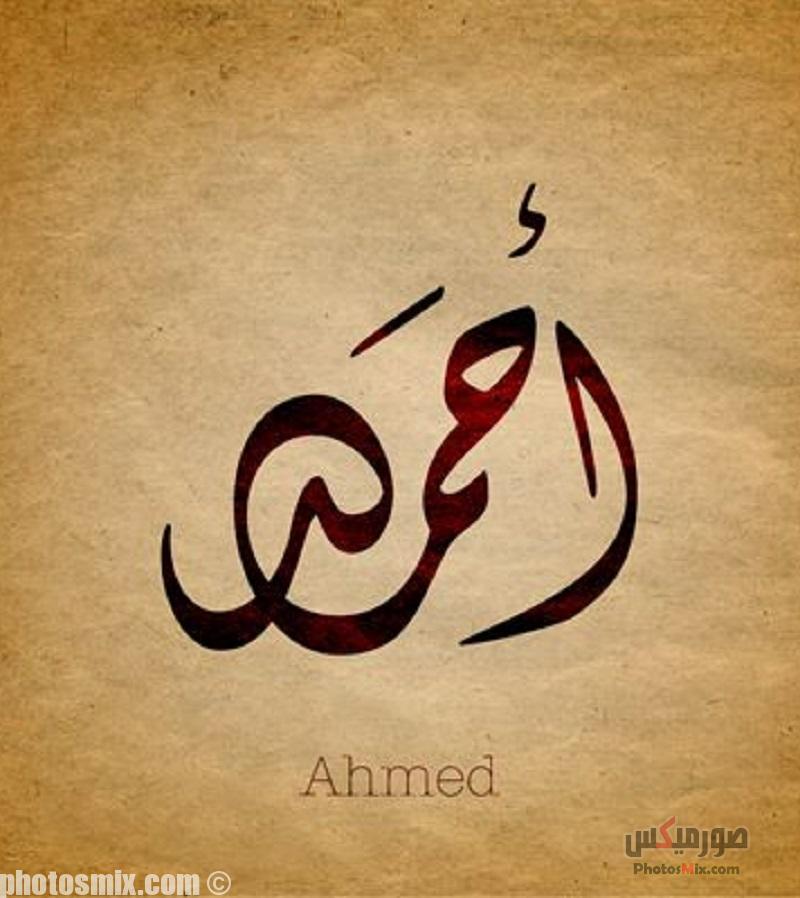 8747de1e03a2830e736d34b7158edd13 arabic names arabic art - صور أسماء أولاد 2019, صور أسماء بنات جديدة, صور أسماء بنات وأولاد بمعانيها