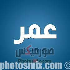 images 17 - صور أسماء أولاد 2019, صور أسماء بنات جديدة, صور أسماء بنات وأولاد بمعانيها