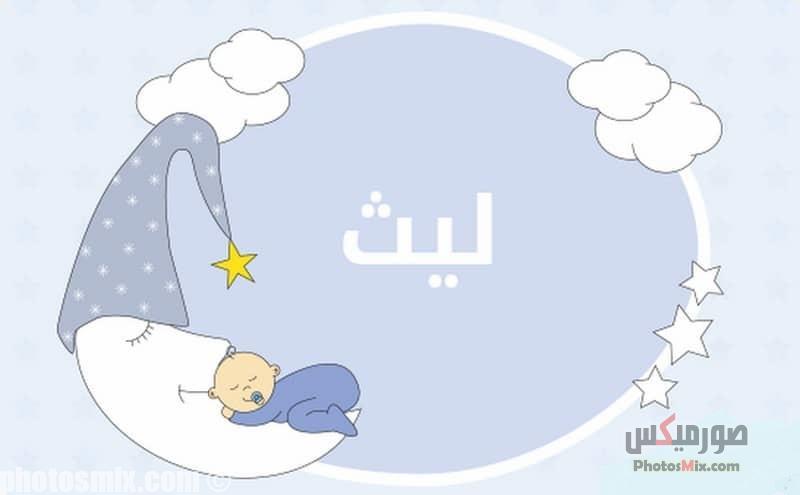 n3 5 - صور أسماء أولاد 2019, صور أسماء بنات جديدة, صور أسماء بنات وأولاد بمعانيها