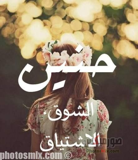 new names 201781 - صور أسماء أولاد 2019, صور أسماء بنات جديدة, صور أسماء بنات وأولاد بمعانيها