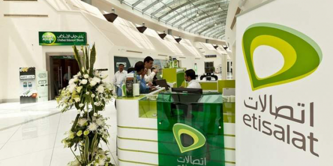 خدمات اتصالات الإمارات