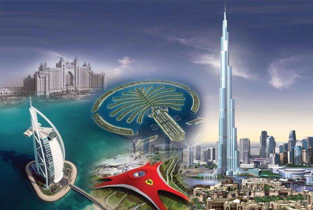 معلومات عامة عن الإمارات العربية المتحدة 1