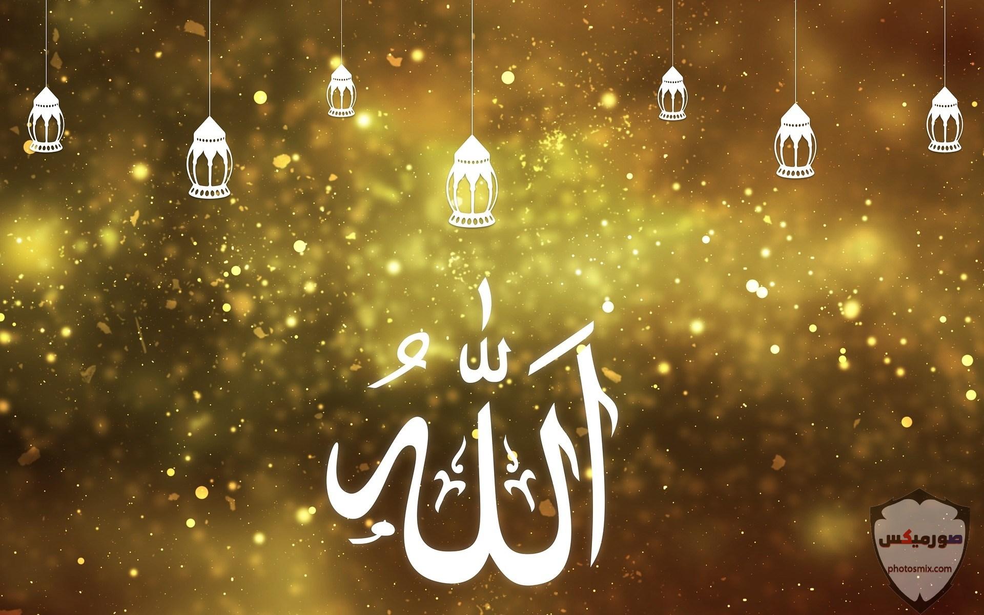 اجمل صور دينية 2020 تحميل صور اسلامية وادعية وايات قرانية وتسابيح 2021 10