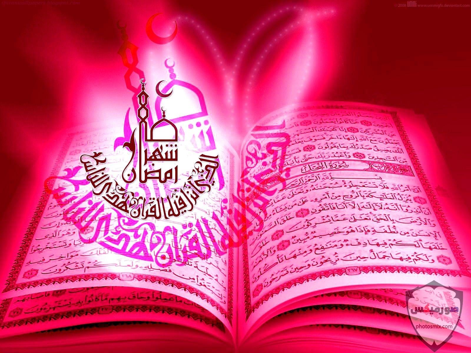 اجمل صور دينية 2020 تحميل صور اسلامية وادعية وايات قرانية وتسابيح 2021 11
