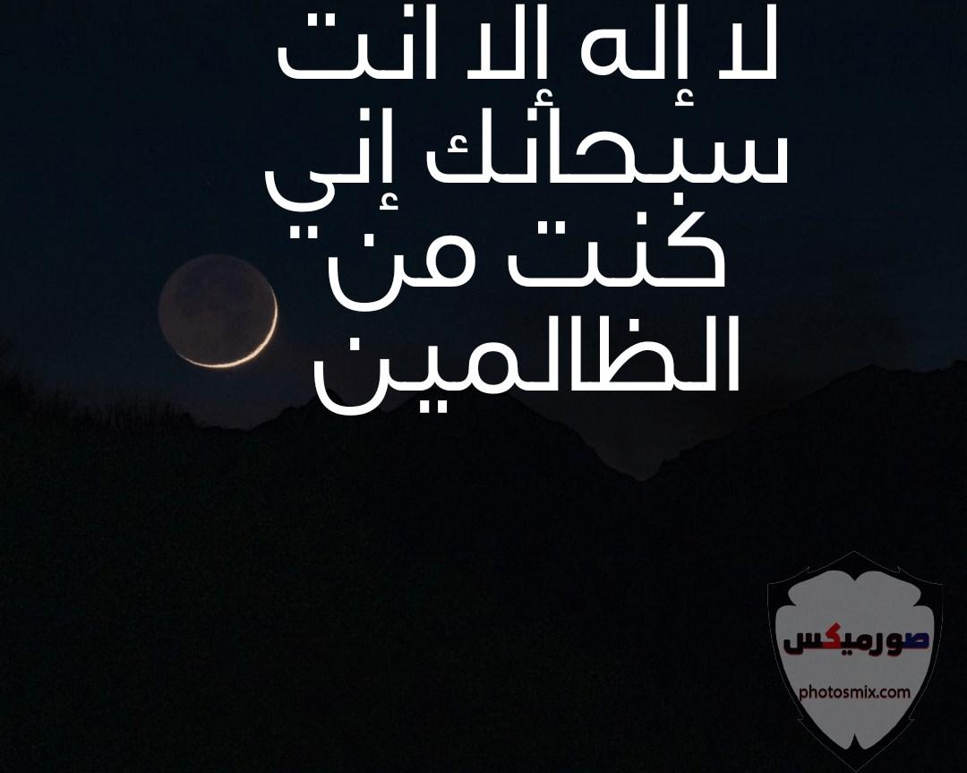 اجمل صور دينية 2020 تحميل صور اسلامية وادعية وايات قرانية وتسابيح 2021 16