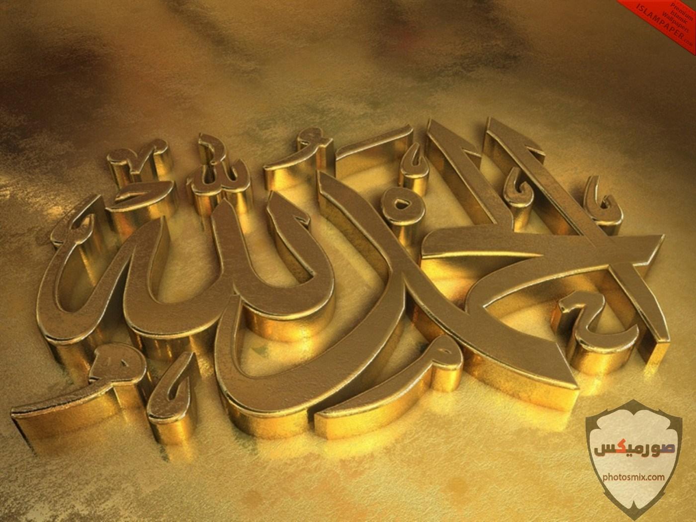 اجمل صور دينية 2020 تحميل صور اسلامية وادعية وايات قرانية وتسابيح 2021 22