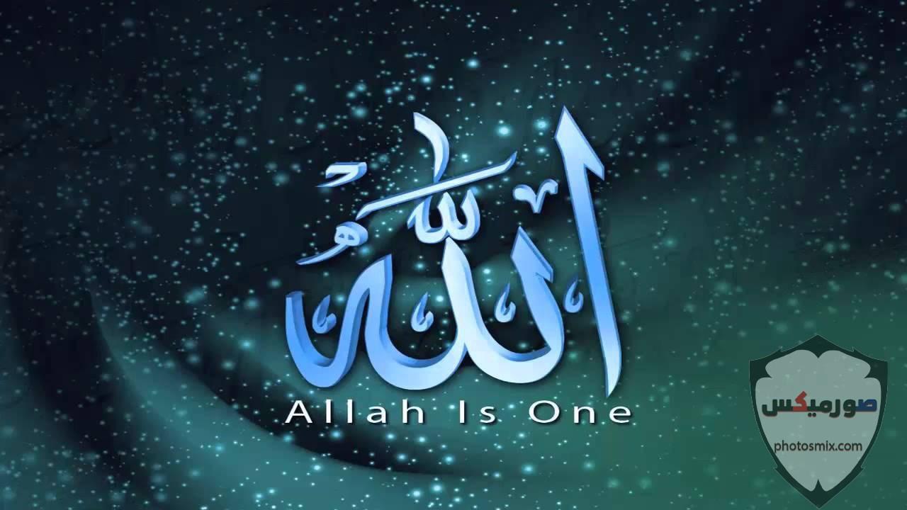 اجمل صور دينية 2020 تحميل صور اسلامية وادعية وايات قرانية وتسابيح 2021 4