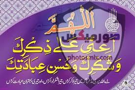 اجمل صور دينية 2020 تحميل صور اسلامية وادعية وايات قرانية وتسابيح 2021 5