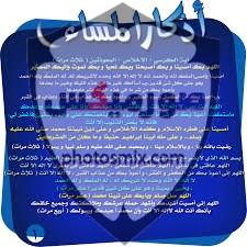 اجمل صور دينية 2020 تحميل صور اسلامية وادعية وايات قرانية وتسابيح 2021 8