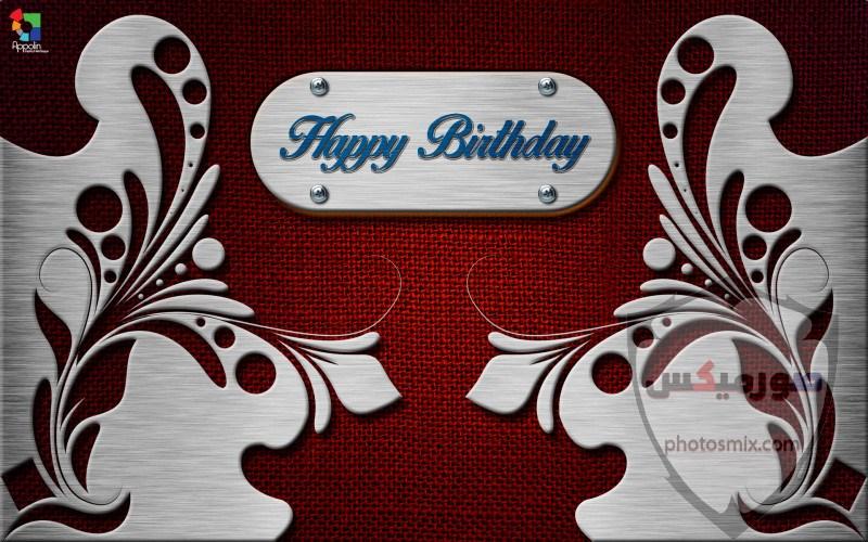 بطاقات عيد ميلاد متحركة للفيس بوك 8