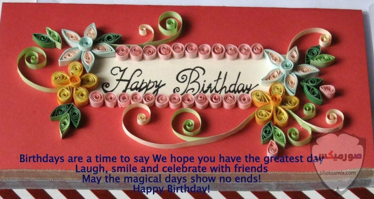بطاقات عيد ميلاد متحركة للفيس بوك 9
