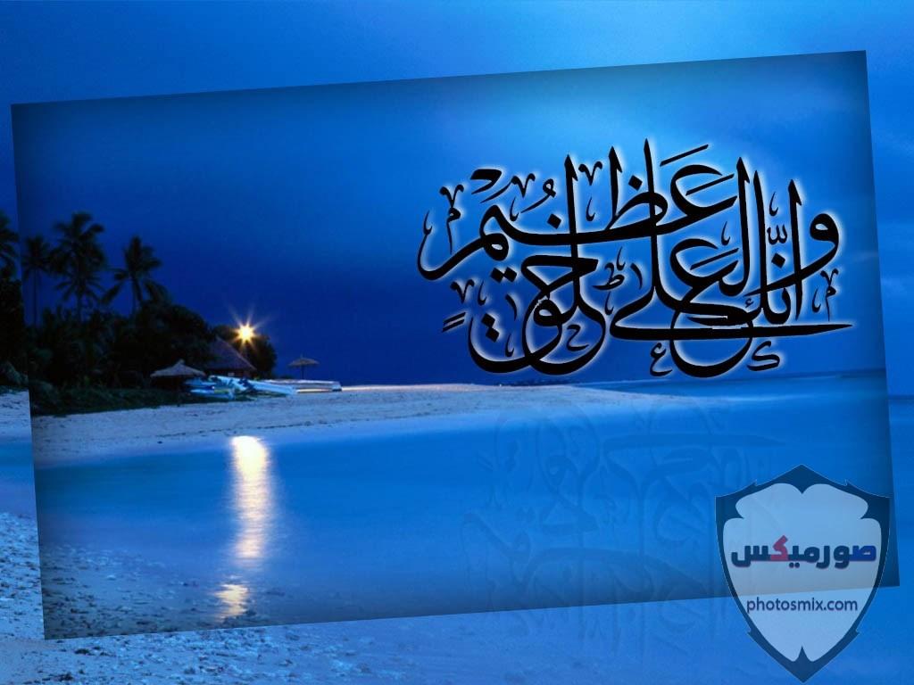 تحميل صور قرآن صور ادعية صور دعاء صور ايمانية صور مسلمين واسلام للموبايل والكمبيوتر 2020 11