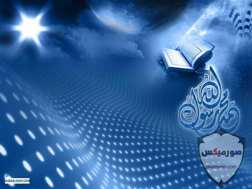 تحميل صور قرآن صور ادعية صور دعاء صور ايمانية صور مسلمين واسلام للموبايل والكمبيوتر 2020 13