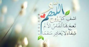 تحميل صور قرآن صور ادعية صور دعاء صور ايمانية صور مسلمين واسلام للموبايل والكمبيوتر 2020 17